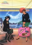 1980s_(style) absurdres aircraft airplane blue_eyes blue_hair chair character_name copyright_name day dirty_pair flower green_skirt hat hat_flower headband highres holding_luggage indoors kei_(dirty_pair) long_hair long_sleeves luggage official_art open_mouth red_eyes redhead retro_artstyle scan short_hair sitting skirt standing v_arms window yuri_(dirty_pair)