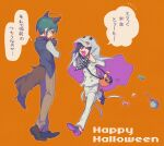 2boys :d ahoge animal_ears bangs black_footwear black_hair brown_pants buttons candy candy_wrapper checkered checkered_neckwear checkered_scarf closed_eyes commentary_request danganronpa_(series) danganronpa_v3:_killing_harmony double-breasted facing_another food ghost_costume green_hair halloween halloween_bucket halloween_costume happy happy_halloween hood jack-o'-lantern jacket lollipop male_focus multiple_boys open_mouth orange_background ouma_kokichi pants pink_footwear saihara_shuuichi sasakama_(sasagaki01) scarf short_hair smile speech_bubble tail thought_bubble translation_request trick_or_treat two-sided_fabric werewolf_costume white_jacket white_pants wolf_boy wolf_ears wolf_paws wolf_tail
