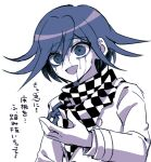 1boy :d bangs blood blood_on_face checkered checkered_neckwear checkered_scarf commentary_request danganronpa_(series) danganronpa_v3:_killing_harmony eyebrows_visible_through_hair flipped_hair grey_background grey_jacket hair_between_eyes hand_up jacket limited_palette long_sleeves male_focus open_mouth ouma_kokichi pink_blood sasakama_(sasagaki01) scarf smile solo translation_request upper_body
