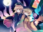 2girls aura bangs belt black_belt black_dress black_headwear black_sleeves blonde_hair blue_sky breasts cape chinese_clothes clouds cloudy_sky crescent detached_sleeves door dress drum energy hair_between_eyes hand_up hat holding ikasoba instrument junko_(touhou) long_sleeves looking_at_another looking_at_viewer matara_okina medium_breasts moon mountain multiple_girls night night_sky open_mouth orange_cape orange_sky orange_sleeves pom_pom_(clothes) red_eyes red_vest sky smile star_(sky) starry_sky sun_symbol sunset touhou vest wide_sleeves yellow_eyes