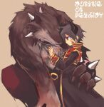 1boy 1other atroce bangs black_coat black_hair bracelet brown_background brown_eyes chain chair closed_mouth coat collar commentary_request emon-yu feet_out_of_frame furry horns jewelry long_sleeves priest_(ragnarok_online) ragnarok_online red_coat short_hair simple_background smile spiked_bracelet spiked_collar spikes translation_request two-tone_coat wolf