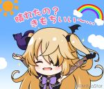 1girl :d ^_^ animal arms_up bird black_dress black_gloves blonde_hair blue_sky blush bow brown_sleeves closed_eyes clouds commentary_request detached_sleeves dress eyepatch facing_viewer fischl_(genshin_impact) genshin_impact gloves long_hair long_sleeves miicha open_mouth purple_bow rainbow single_glove sky smile solo sparkle sun_symbol translation_request twitter_username two_side_up upper_body