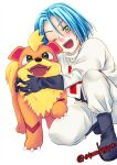 1boy absurdres blue_hair gen_1_pokemon green_eyes growlithe happy highres james_(pokemon) pokemon pokemon_(anime) pokemon_(creature) smile team_rocket