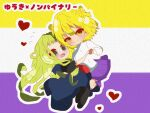 1girl 1other aqua_eyes bad_link bangs black_legwear blonde_hair blue_dress blush carrying_person chibi closed_mouth commentary dress english_commentary eyebrows_visible_through_hair flying_sweatdrops green_hair heart holding_hands long_hair looking_at_viewer non-binary_flag open_mouth original pantyhose personification purple_legwear purple_skirt self_upload shirt short_hair skirt smile socks translated white_shirt yellow_eyes