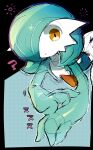 1girl ? absurdres alternate_eye_color bangs black_background black_border blue_background bob_cut border colored_skin commentary eyebrows_visible_through_hair flat_chest gardevoir gen_3_pokemon green_hair green_skin hair_over_one_eye halftone highres looking_at_viewer lotosu lying multicolored multicolored_skin on_stomach open_mouth orange_eyes outline pink_outline pokemon pokemon_(creature) shiny shiny_skin short_hair simple_background solo translation_request two-tone_background two-tone_skin white_outline white_skin