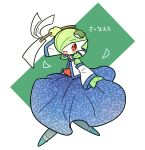1girl alternate_costume arm_up bangs bare_shoulders blue_footwear blue_skirt bob_cut character_name clothed_pokemon colored_skin commentary cosplay detached_sleeves eyebrows_visible_through_hair flat_chest frog_hair_ornament full_body gardevoir gen_3_pokemon gohei green_background green_hair green_skin hair_ornament hair_over_one_eye hair_tubes kochiya_sanae kochiya_sanae_(cosplay) looking_to_the_side lotosu multicolored multicolored_skin outstretched_arms pantyhose pokemon pokemon_(creature) pun shiny shiny_hair shirt short_hair simple_background skirt sleeveless sleeveless_shirt solo standing star_(symbol) star_in_eye symbol_in_eye touhou translated two-tone_background two-tone_skin v-shaped_eyebrows white_background white_shirt white_skin white_sleeves