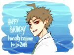 1boy :d ahoge bangs blue_background brown_hair character_name collared_shirt danganronpa_(series) danganronpa_2:_goodbye_despair dated english_commentary from_side green_neckwear happy_birthday heterochromia hinata_hajime looking_at_viewer male_focus mixed-language_commentary necktie open_mouth red_eyes shirt short_hair smile solo spiky_hair upper_body white_shirt yandr4hope