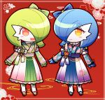 2girls alternate_color bangs bell blue_bow blue_footwear blue_hair blue_kimono blue_ribbon blue_skin blush blush_stickers bob_cut border bow closed_mouth clothed_pokemon collar colored_skin commentary eye_contact eyebrows_visible_through_hair flat_chest floral_print flower frilled_kimono frilled_skirt frilled_sleeves frills full_body gardevoir gen_3_pokemon geta green_bow green_hair green_kimono green_ribbon green_skin hair_bow hair_over_one_eye happy japanese_clothes jingle_bell kimono long_sleeves looking_at_another lotosu mega_stone multicolored multicolored_clothes multicolored_skin multicolored_skirt multiple_girls open_mouth orange_eyes outline pokemon pokemon_(creature) red_background red_eyes red_outline ribbon ribbon-trimmed_skirt ribbon_trim sandals sash shiny shiny_hair shiny_pokemon short_hair skirt sleeves_past_wrists smile standing symmetry two-tone_skin white_skin yellow_footwear
