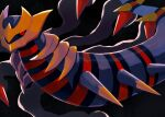 black_background commentary_request from_side gen_4_pokemon giratina giratina_(origin) highres legendary_pokemon looking_at_viewer looking_to_the_side mo~zu no_humans orange_eyes pokemon pokemon_(creature) simple_background solo spikes