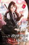 1girl black_cat black_neckwear car cat company_name copyright_name cover cover_page cube emoji ground_vehicle gun heterochromia holding holding_gun holding_weapon id_card lanyard long_hair looking_at_viewer motor_vehicle necktie novel_cover official_art original shirt smile solo standing sukja vest weapon white_shirt