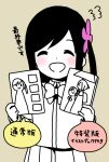 1girl :d ^_^ bangs blazer blush book bow bowtie brown_background closed_eyes collared_shirt commentary_request dot_nose facing_viewer flower hair_flower hair_ornament happy hitori_bocchi hitoribocchi_no_marumaru_seikatsu holding holding_book jacket katsuwo_(cr66g) long_hair long_sleeves open_mouth partially_colored pink_flower pleated_skirt school_uniform shirt side_ponytail simple_background skirt smile solo speech_bubble split_mouth standing sunao_nako translation_request upper_body