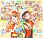 6+boys 6+girls :d backpack bag bangs beanie blush bow_hairband bracelet brendan_(pokemon) brown_hair bulbasaur calem_(pokemon) charmander chespin chikorita chimchar commentary_request cyndaquil dated dawn_(pokemon) elio_(pokemon) ethan_(pokemon) eyelashes fanny_pack fennekin froakie gen_1_pokemon gen_2_pokemon gen_3_pokemon gen_4_pokemon gen_5_pokemon gen_6_pokemon gen_7_pokemon gen_8_pokemon gloria_(pokemon) green_bag grey_eyes grin grookey hairband hand_up hat highres hilbert_(pokemon) hilda_(pokemon) holding holding_poke_ball holding_pokemon jacket jewelry leaf_(pokemon) litten looking_at_viewer lucas_(pokemon) lyra_(pokemon) may_(pokemon) mudkip multiple_boys multiple_girls number on_shoulder open_mouth oshawott piplup poke_ball poke_ball_(basic) pokemon pokemon_(creature) pokemon_(game) pokemon_bw pokemon_dppt pokemon_frlg pokemon_hgss pokemon_on_shoulder pokemon_oras pokemon_sm pokemon_swsh pokemon_xy popplio red_(pokemon) rowlet scorbunny selene_(pokemon) serena_(pokemon) shirt short_hair short_sleeves shorts sleeveless sleeveless_shirt smile snivy sobble squirtle starter_pokemon_trio teeth tepig tongue torchic totodile treecko tudurimike turtwig upper_teeth v victor_(pokemon) white_headwear white_shorts yellow_bag