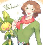 1boy :d bangs belt belt_buckle blush brown_hair buckle burgh_(pokemon) commentary_request gen_5_pokemon green_eyes green_shirt hand_up highres leavanny looking_at_viewer male_focus medium_hair open_mouth parted_bangs pokemon pokemon_(creature) pokemon_(game) pokemon_bw scarf shirt smile sparkle tongue translation_request tudurimike upper_teeth v-neck
