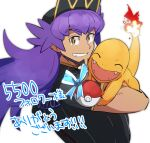 1boy bangs baseball_cap blue_ribbon blurry bright_pupils champion_uniform charmander closed_eyes commentary_request dark-skinned_male dark_skin eyebrows_visible_through_hair facial_hair fangs fire flame floating_hair gen_1_pokemon grin hat highres leon_(pokemon) long_hair looking_at_viewer male_focus morio_(poke_orio) number open_mouth poke_ball poke_ball_(basic) pokemon pokemon_(creature) pokemon_(game) pokemon_swsh ribbon short_sleeves smile starter_pokemon teeth translation_request white_pupils yellow_eyes |d