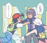 1girl 2boys :d ash_ketchum backpack bag bangs baseball_cap beanie blue_hair blue_pants closed_eyes commentary_request dawn_(pokemon) dododo_dadada fingerless_gloves forest gloves green_bag grey_pants hat jacket long_hair long_sleeves multiple_boys nature open_mouth outstretched_arms pants paul_(pokemon) pink_skirt pokemon pokemon_(anime) pokemon_dppt_(anime) purple_jacket red_headwear shirt shoes short_sleeves skirt sleeveless sleeveless_shirt smile speech_bubble tearing_up tongue translation_request tree white_headwear yellow_bag |d