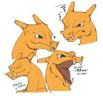 charizard closed_eyes commentary_request fangs fangs_out gen_1_pokemon green_eyes highres morio_(poke_orio) no_humans open_mouth pokemon pokemon_(creature) simple_background sketch sparkle squiggle tongue translation_request white_background