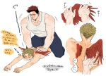 2boys back bare_shoulders beard blue_eyes blue_pants boku_no_hero_academia collage covered_nipples facial_hair feathered_wings hawks_(boku_no_hero_academia) highres jo_tuesday19 large_pectorals lying male_cleavage male_focus mature_male multiple_boys muscular muscular_male on_person on_stomach pants pectorals red_wings redhead scar scar_across_eye short_hair sideburns spiky_hair stubble tank_top todoroki_enji translation_request veins white_tank_top wings