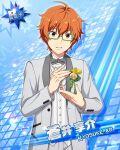 aoi_kyosuke character_name glasses groom idolmaster idolmaster_side-m orange_hair red_eyes short_hair smile tuxedo