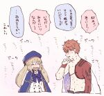 1boy 1girl artoria_pendragon_(all) artoria_pendragon_(caster)_(fate) bangs blonde_hair blue_bow blue_headwear blush bow buttons cloak closed_eyes coat commentary_request emiya_shirou fate/grand_order fate_(series) hat igote limited/zero_over looking_at_another no7star open_mouth orange_hair sengo_muramasa_(fate) sweat toned toned_male translation_request wristband