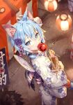 1girl animal_ear_fluff animal_ears bangs blue_hair blurry blurry_foreground candy_apple cat_ears commentary_request eyebrows_visible_through_hair floral_print flower food fox_mask from_above gabiran green_eyes hair_between_eyes hair_flower hair_ornament hand_fan holding holding_food japanese_clothes kimono lamp lantern long_sleeves looking_at_viewer looking_up mask mask_on_head night outdoors paper_fan paper_lantern print_kimono purple_flower sinon solo_focus stall summer_festival sword_art_online tail uchiwa white_kimono wide_sleeves yukata