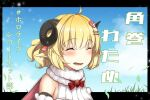 1girl ahoge animal_ears bare_shoulders blonde_hair closed_eyes curled_horns fur_trim hair_ornament hairclip hololive horns leaf open_mouth sheep_ears sheep_girl sheep_horns smile solo tenbin_gashira translation_request tsunomaki_watame virtual_youtuber