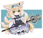 1girl absurdres animal_ear_fluff animal_ears arknights bangs bare_shoulders black_footwear black_gloves blue_background blue_hairband braid chibi closed_mouth eyebrows_visible_through_hair fox_ears fox_girl fox_tail full_body gloves hair_between_eyes hair_rings hairband highres holding kyuubi light_brown_hair looking_at_viewer multicolored_hair multiple_tails outline pantyhose pleated_skirt purple_skirt shirt shoes short_eyebrows single_glove skirt smile solo someyaya streaked_hair suzuran_(arknights) tail thick_eyebrows twin_braids two-tone_background white_background white_hair white_legwear white_outline white_shirt