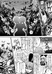 bird comic kagiyama_hina monar monochrome sk-ii tatara_kogasa touhou translated warugaki_(sk-ii)