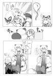 animal_ears bad_id highres makaze_hoihoi_chaahan_joutai raccoon_ears raccoon_tail sin_sack solo tail touhou yakumo_yukari