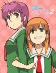 akai_homura green_eyes multiple_girls school_uniform sleeves_rolled_up tokimeki_memorial tokimeki_memorial_2 yae_kaori yu_65026