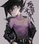 1boy aoki_(fumomo) bangs belt black_belt black_coat black_hair coat duel_academy_uniform_(yu-gi-oh!_gx) grey_background hair_between_eyes high_collar long_sleeves male_focus manjoume_jun open_clothes open_coat parted_lips purple_shirt shirt simple_background solo spiky_hair upper_body yu-gi-oh! yu-gi-oh!_gx