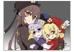 3girls ahoge backpack bag bag_charm bangs bead_necklace beads blonde_hair brown_hair cabbie_hat charm_(object) chinese_clothes clover_print coin_hair_ornament commentary_request dodoco_(genshin_impact) eyebrows_visible_through_hair flower genshin_impact hair_between_eyes hat hat_feather hat_flower hat_ornament highres hu_tao_(genshin_impact) hug jewelry jiangshi klee_(genshin_impact) koufu_(seratin) long_hair long_sleeves looking_at_another looking_at_viewer low_twintails multiple_girls necklace ofuda orange_eyes parted_lips pointy_ears purple_hair qing_guanmao qiqi_(genshin_impact) randoseru red_eyes scared sidelocks simple_background smile sweat symbol-shaped_pupils twintails twitter_username violet_eyes