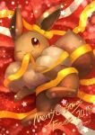 2018 bow brown_eyes character_name christmas closed_mouth commentary_request eevee full_body gen_1_pokemon highres kikuyoshi_(tracco) looking_at_viewer lying merry_christmas mouth_hold no_humans one_eye_closed paws pokemon pokemon_(creature) ribbon signature smile solo toes yellow_ribbon