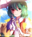 1girl bangs blue_sky closed_mouth clouds cloudy_sky collar eyebrows_visible_through_hair flower gloves green_hair hair_between_eyes hands_up highres kazami_yuuka light looking_at_viewer mozuno_(mozya_7) no_hat no_headwear one-hour_drawing_challenge petals puffy_short_sleeves puffy_sleeves red_eyes red_vest shadow shirt short_hair short_sleeves sky smile solo sun sunflower sunlight touhou umbrella vest white_gloves white_shirt white_sleeves yellow_flower yellow_neckwear