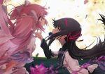 akemi_homura blush breasts eating goddess_madoka kaname_madoka long_hair mahou_shoujo_madoka_magica open_mouth sengoku_chidori twintails very_long_hair yuri