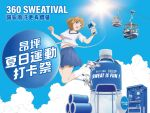 1girl artist_request blue_eyes blue_skirt blush bottle cable_car character_request chinese_text clouds collarbone english_text eyebrows_visible_through_hair food_stand holding hong_kong jumping kendama midriff official_art open_mouth pocari_sweat product_placement shirt shoes short_hair skirt sky sneakers stand sunlight translated tube white_footwear white_legwear white_shirt