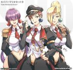 3girls blonde_hair breasts bridal_gauntlets cosplay eyepatch hair_over_eyes hair_over_one_eye hat luchs luchs_(cosplay) mature_(kof) midriff multiple_girls navel necktie panther_(saber_j) panther_(saber_j)_(cosplay) richard_suwono saber_marionette_j shermie_(kof) short_hair skirt smile star_eyepatch stomach the_king_of_fighters tiger_(saber_j) tiger_(saber_j)_(cosplay) upper_body very_short_hair vice_(kof) whip