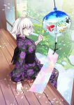 architecture bangs breasts day east_asian_architecture fate/apocrypha fate/grand_order fate_(series) food japanese_clothes jeanne_d'arc_(alter)_(fate) jeanne_d'arc_(fate)_(all) kimono large_breasts morinagalemonad petals popsicle purple_kimono short_hair silver_hair tsurime wind wind_chime yellow_eyes