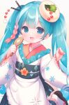 1girl :d apron black_footwear black_hakama blue_eyes blue_hair blush braid brown_background brown_kimono commentary gradient gradient_background grey_background hakama hands_up hatsune_miku highres holding japanese_clothes kimono long_hair long_sleeves looking_at_viewer multicolored_hair open_mouth pink_hair smile snowflakes socks solo standing standing_on_one_leg streaked_hair symbol_commentary tabi twintails usashiro_mani very_long_hair vocaloid white_apron white_hair white_legwear wide_sleeves zouri