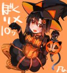 1girl bangs black_gloves black_headwear blush bokutachi_no_remake braid breasts commentary_request eyebrows_visible_through_hair food-themed_hair_ornament gloves hair_between_eyes hair_ornament halloween halloween_costume hat highres jack-o'-lantern looking_at_viewer medium_breasts open_mouth orange_background orange_headwear paw_pose pumpkin pumpkin_hair_ornament shino_aki shiny shiny_clothes short_hair side_braid solo striped striped_legwear tail two-tone_headwear witch_hat yanngoto