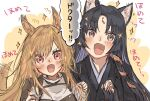 2girls an_fyhx animal_ears arknights bangs black_hair blush brown_hair ceobe_(arknights) dog_ears dog_girl dog_tail fangs fangs_out highres long_hair multiple_girls open_mouth parted_bangs red_eyes saga_(arknights) symbol_commentary tail tail_wagging translation_request yellow_eyes
