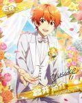 aoi_yusuke character_name groom idolmaster idolmaster_side-m orange_hair red_eyes short_hair smile tuxedo