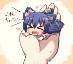 >_< 1girl bangs blue_bow blue_hair bow bracelet closed_eyes debt eyebrows_visible_through_hair full_body grey_hoodie hair_bow heart holding_another hood hoodie jewelry long_hair looking_at_viewer minigirl open_mouth rokugou_daisuke saliva signature smile solo_focus touhou v-shaped_eyebrows yorigami_shion
