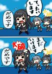 3girls absurdres adapted_turret arare_(kancolle) asashio_(kancolle) bandages bangs black_hair blue_sky blunt_bangs cannon chibi clouds commentary_request day dress grey_hair hat highres kantai_collection kasumi_(kancolle) long_hair machinery makura_(user_jpmm5733) multiple_girls no_eyes o_o open_mouth outdoors pinafore_dress sky solo_focus standing standing_on_liquid translation_request turret