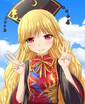 1girl bangs belt black_dress black_headwear black_sleeves blonde_hair blue_sky blush bow breasts brown_belt chinese_clothes closed_mouth clouds cloudy_sky commentary_request crescent double_v dress eyebrows_visible_through_hair eyes_visible_through_hair fusu_(a95101221) hair_between_eyes hands_up hat highres junko_(touhou) light long_hair long_sleeves looking_at_viewer medium_breasts pom_pom_(clothes) red_eyes red_vest sky smile solo touhou v vest wide_sleeves yellow_bow yellow_neckwear