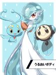 alternate_color blue_background border brown_eyes closed_mouth commentary_request gardevoir gen_3_pokemon gen_4_pokemon gen_5_pokemon hand_up highres manaphy mythical_pokemon open_mouth outside_border pokemon pokemon_(creature) shabana_may shiny_pokemon smile tongue translation_request tympole white_border