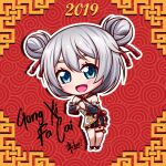 1girl 2019 :d azuma_kyun bangs bare_shoulders blue_eyes chibi chinese_clothes chinese_new_year double_bun full_body hair_between_eyes hair_ornament highres honkai_(series) honkai_impact_3rd looking_at_viewer open_mouth smile solo theresa_apocalypse theresa_apocalypse_(valkyrie_pledge) white_hair
