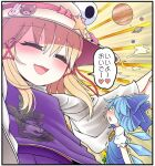 2girls :3 :d blonde_hair blue_bow blue_hair blue_vest blush border bow cirno crescent_moon hair_bow hat jupiter_(planet) long_sleeves medium_hair moon moriya_suwako multiple_girls open_mouth parted_lips pleated_skirt puffy_short_sleeves puffy_sleeves purple_skirt purple_vest saturn_(planet) short_sleeves skirt smile touhou trembling vest white_border wide-eyed wide_sleeves yassy