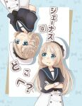 2girls absurdres ane_hoshimaru blonde_hair blue_eyes blue_sailor_collar commentary_request cover crossed_arms dress gloves hat highres janus_(kancolle) jervis_(kancolle) kantai_collection matching_outfit multiple_girls pout sailor_collar sailor_dress sailor_hat short_hair translation_request upside-down white_dress white_gloves white_headwear