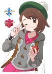 1girl bangs beret brown_eyes brown_hair closed_mouth collared_dress copyright_name cropped_torso dress dynamax_band eyebrows_visible_through_hair green_headwear grey_sweater hat highres holding holding_poke_ball light_blush omaru_gyuunyuu one_eye_closed poke_ball poke_ball_(basic) pokemon pokemon_(game) pokemon_swsh red_dress short_hair simple_background smile solo sweater v white_background