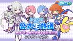 4girls apron argyle argyle_background arle_nadja armor bangs bare_shoulders black_dress black_footwear blue_cape blue_dress blue_eyes blue_footwear blue_hair blunt_bangs blush boots braid breastplate cape carbuncle_(puyopuyo) cat clenched_hand copyright_name crossover detached_collar detached_sleeves dress earrings emilia_(re:zero) eyebrows_visible_through_hair flower fraternal_twins french_braid hair_flower hair_ornament hair_over_one_eye hair_ribbon highres jewelry long_hair looking_at_viewer maid maid_apron maid_headdress miniskirt multiple_girls official_art one_eye_closed open_mouth orange_hair pantyhose pink_hair pleated_skirt pointy_ears puck_(re:zero) purple_background puyopuyo puyopuyo_quest ram_(re:zero) re:zero_kara_hajimeru_isekai_seikatsu red_eyes rem_(re:zero) ribbon short_hair short_sleeves siblings silver_hair sisters skirt smile thigh-highs twins two-tone_dress v violet_eyes white_apron white_dress white_legwear wide_sleeves wristband x_hair_ornament yellow_eyes
